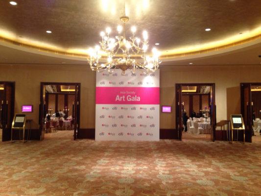 Asia Society Art Gala 2015